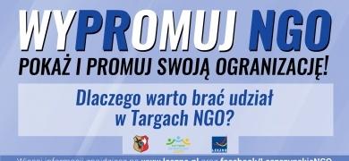 Dlaczego warto brać udział w Targach NGO?