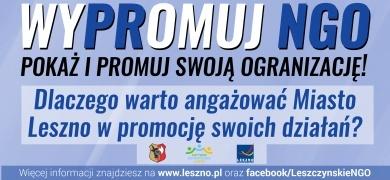 Dlaczego Warto angażować Miasto Leszno w promocję swoich działań?